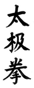 8eofj-cali_tai_chi